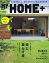 myhome+